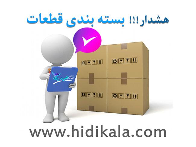 هشدار